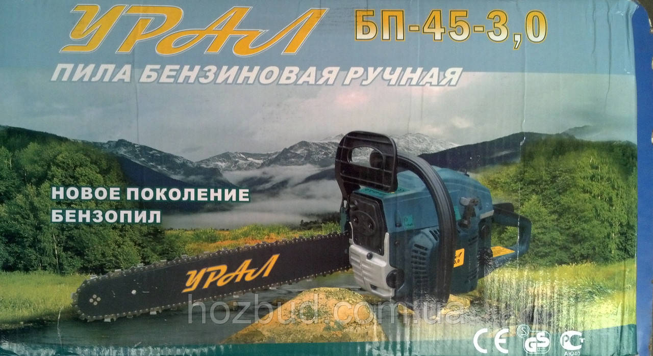 Бензопила УРАЛ БП-45-3.0