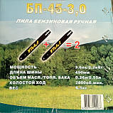 Бензопила УРАЛ БП-45-3.0, фото 3