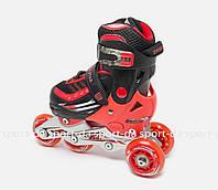 Раздвижные роликовые коньки - Kid Profi Red. Размеры:24-29, 27-30.