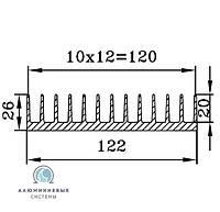 Алюминиевый  радиаторный профиль 122х26 / б.п.