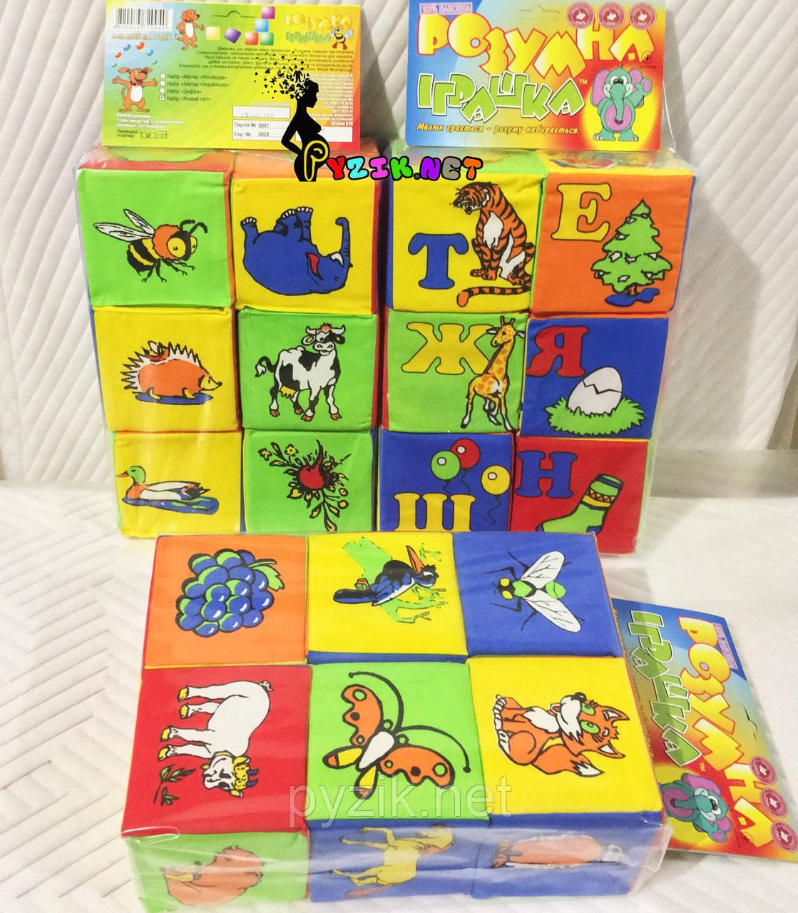 """Набор мягких кубиков 6 штук """"Умная игрушка"""""""