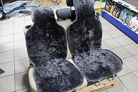 Накидки из овчины на передние сиденья автомобиля