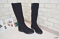 Распродажа!! Сапоги женские зима отличное качество, женская зимняя обувь