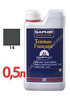 Краситель для открытых типов кож Saphir Teinture Francaise, 500 мл, цв. серый (14)
