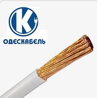 Провод ПВ-3 1,5 Одескабель белый