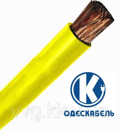 Провод ПВ-3 1,5 Одескабель желтый