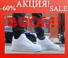 Кроссовки Nike Air Force White (БЕЛЫЕ) СКИДКА -60%