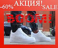 Кроссовки Nike Air Force White (БЕЛЫЕ) СКИДКА -60%, фото 1