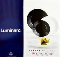 Столовый сервиз на 18 предметов Luminarc Harena Black and White