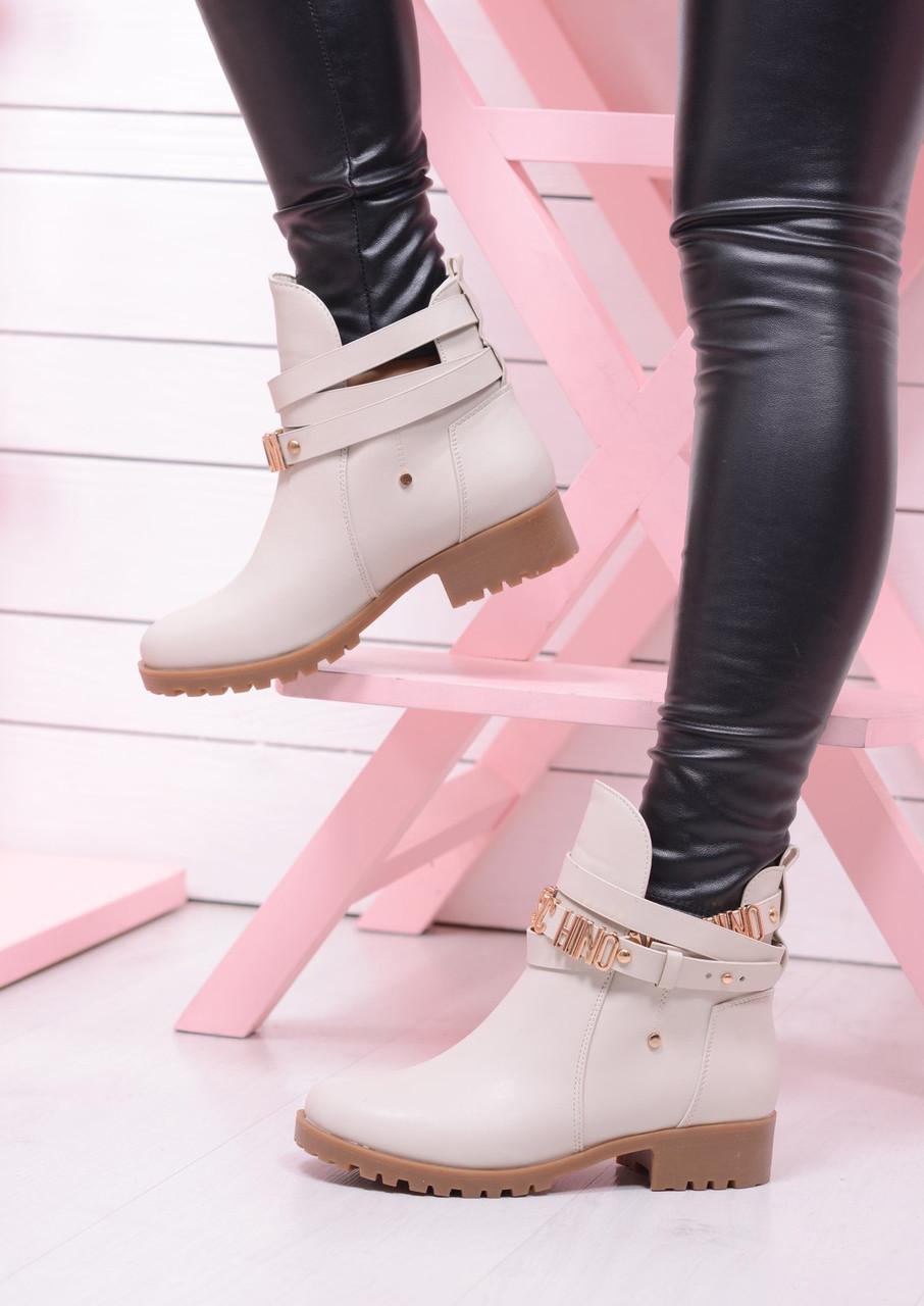 Осенние ботинки Moschino. Бежевые. Аналог