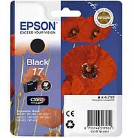 Комплект струйных картриджей Epson для Expression Home XP-103/203/207 №17 B/C/M/Y