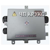 Устройство распределительное шахтное УРШ-10, УРШ-20, УРШ-30