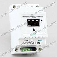Амперметр переменного тока цифровой на DIN-рейку (100А)