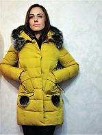 Женская зимняя куртка Fulanxin.