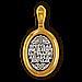 Образок.Ікона Божої Матері Пом'якшення злих сердець (Семистрельная)., фото 2