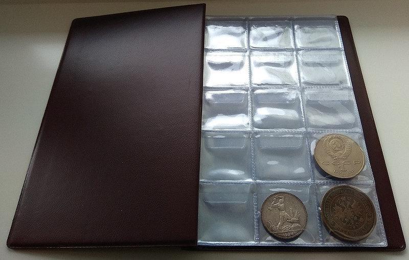 Альбом для монет Профи 180 средних ячеек