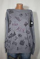 Молодежный свитер с оригинальным декором