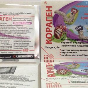 Инсектицид Кораген, 1,2 мл — быстродействующий, НОВЫЙ, безопасный препарат от плодожорки и колорадского жука