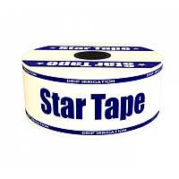 Капельная лента StarTape 8мил - 20см - 0.75 л/ч - 1000м (508-20-380) Украина