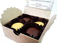 Mini Macarons Набор изумительного органического Облепихового мыла 80г