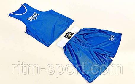 Форма для бокса синяя подростковая (рост от 110 см до 155 см), фото 2