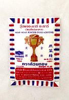 Агар-агар порошок (пищевые добавки) Gold Cup 25 г