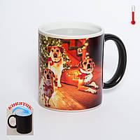 Чашка хамелеон Год собаки