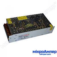 Блок живлення AC-DC понижуючий з 110-220В на 12В 10А (120Вт)