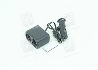 Разветвитель прикуривателя, 2в1 ,удлинитель, LED индикатор,