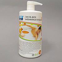 Жидкое мыло для интимной гигиены
