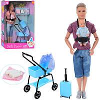 Кукла DEFA 8369 Кен, шарнирная, 30см, пупс 8см, коляска, чемодан, аксессуары