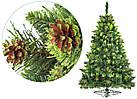 Искусственная елка 2,2 м ПВХ с шишками и подставкой, рождественская новогодняя ель, фото 3