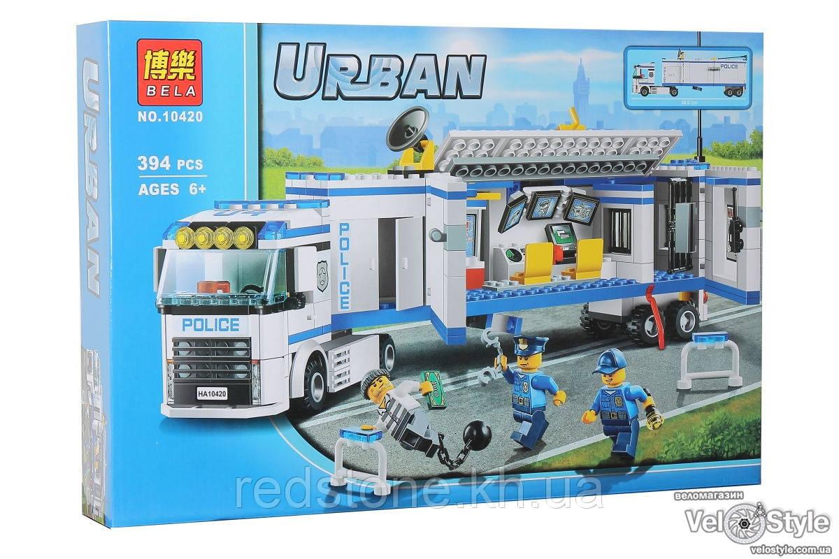 Конструктор Bela Бела 10420 ( Lego City 60044) Мобильный отряд полиции 394 дет