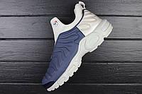 Кроссовки мужские Nike Air Max Plus Slip SP TN Bule (Найк Аир Макс Плюс Слип) / AMTN-001 (Реплика)