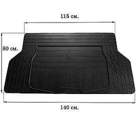 Резиновый коврик в багажник S (140см Х 80см) Stingray 3023021