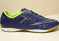 Футзалки мужские Nike Flyknit indigo with blue