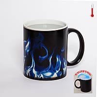 Чашка хамелеон Синее пламя