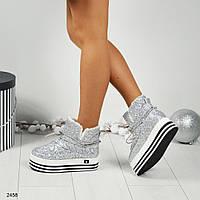Ботинки женские серебристые