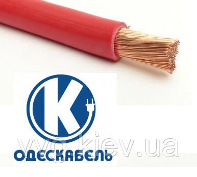 Провод ПВ-3 10 Одескабель