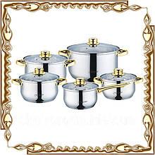 Посуд Maestro 10 предметів MR-2006-10