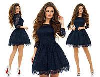 Платье вечернее № 7265 (ел)
