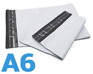 Курьерские пакеты А6 130х190+40мм