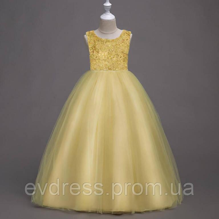 b8ded7c6b1c Детское длинное бальное платье на выпускной золотисто желтого цвета Д-101399