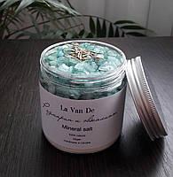 Соль для ванны La Van De - Розмарин и эвкалипт