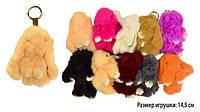 Мягкая игрушка-брелок Пушистый Кролик из натурального меха