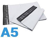 Курьерские пакеты А5 190х240+40мм с карманом для сопроводительной документации