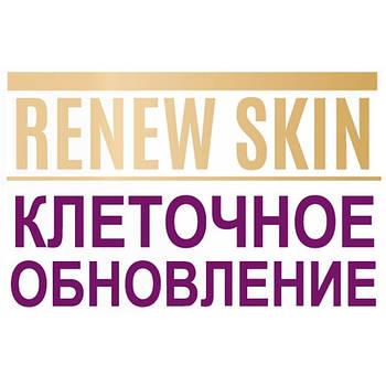 """Линейка """"Клеточное Обновление"""" от торговой марки Витэкс. Красота и обновление Вашей кожи."""