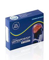 """""""Цереброфлор"""" таб. 20 -для улучшения памяти и кровообращения в головном мозге"""