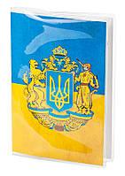 Обложка для паспорта ПВХ с вкладышем PVC/PA0004, фото 1