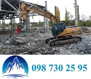 Демонтажа железобетонных конструкций цена безопалубочные плиты перекрытия гост